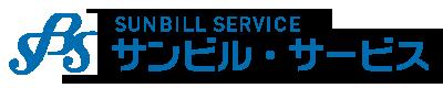 サンビルサービスは新潟県三条市の清掃、クリーニングの会社です