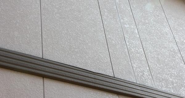 外壁クリーニング